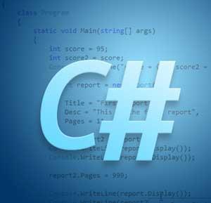 C# Yazılım Dili